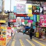 香港から日本へ送金は新生銀行の外貨口座?手数料が一番安いのは?