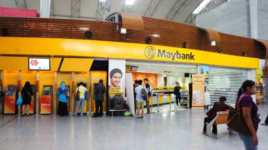 マレーシアから日本へ送金・手数料が安くて安全な方法は?